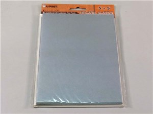 BLANK CARD - B6 SILVER (5 pack)